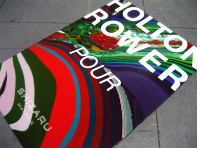 Holton Power Cover