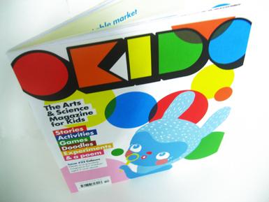 Okido Cover