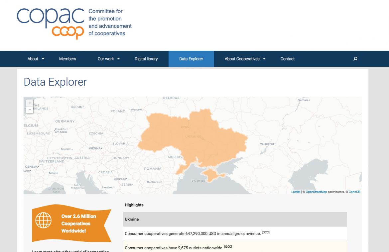 COPAC website screen shot